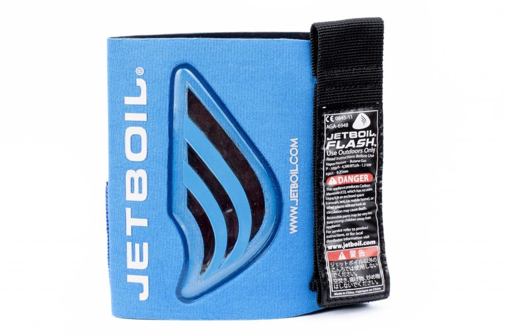 Jetboil Flash Cozy